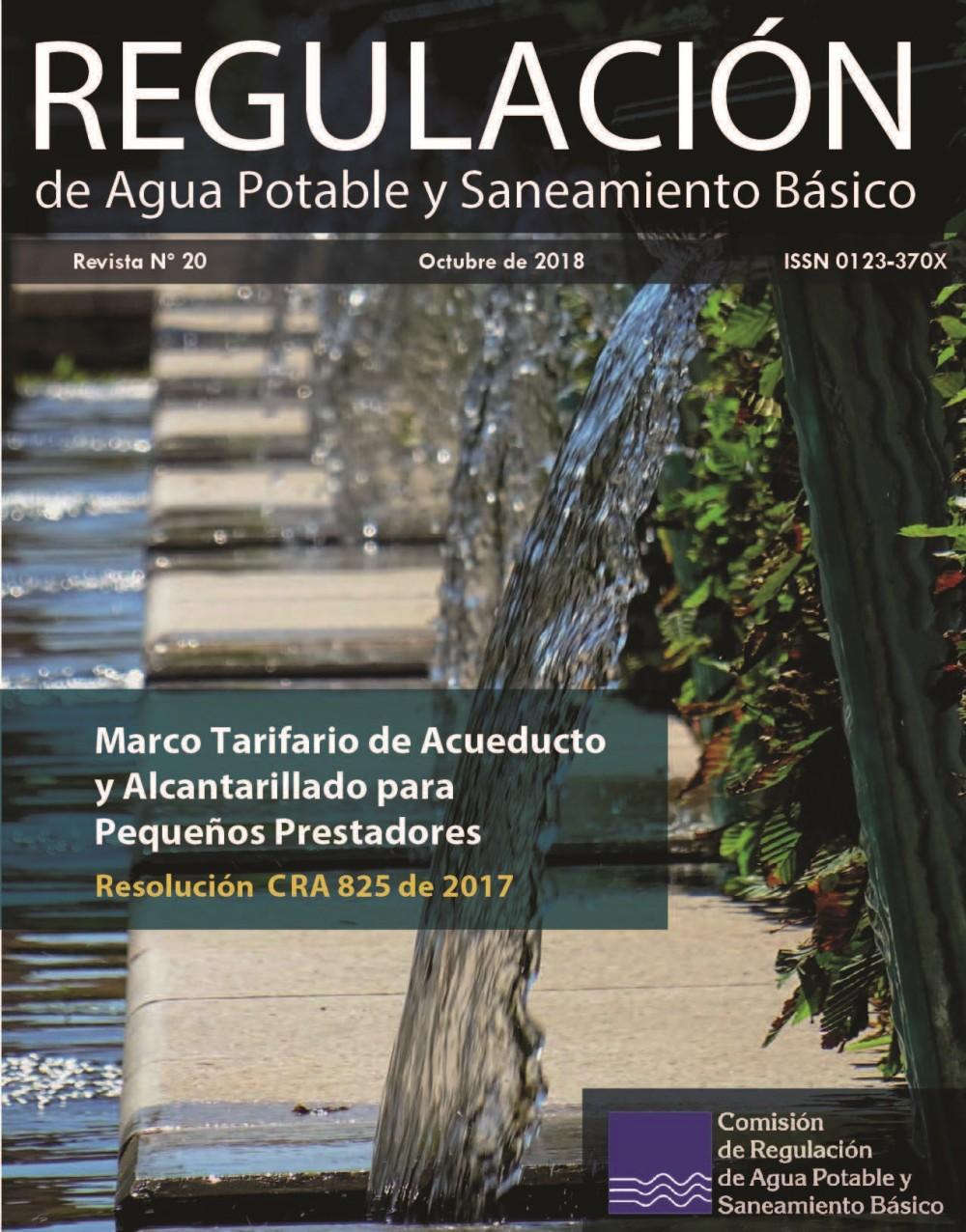 Revista CRA_ASIR-SABA_Tarifas PP_Complemento_Cartilla 3_Página_01 (1)
